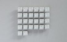 Tastatur Symbolbild Bewerbung Informatiker